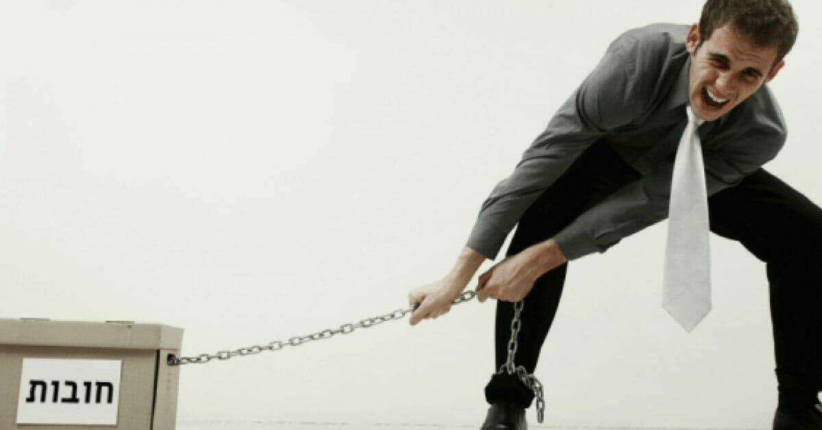 פשיטת רגל - האם ניתן להמשיך לנהל את העסק? עורך דין עדי רוזנשטיין